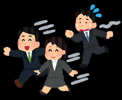 business_oitekibori