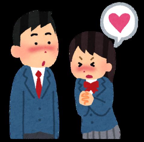 kokuhaku_schoolgirl-550x543