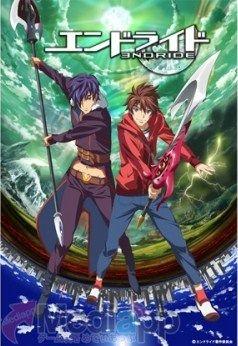 テレビアニメ「エンドライド」-500x346 (1)