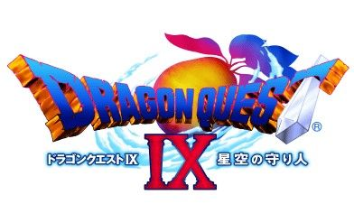 dq9_picture (2)