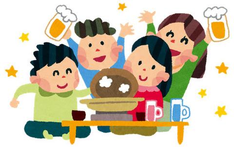 free-illustration-toshikoshi-bounenkai