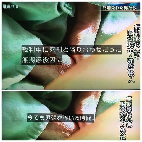 2015-02-18-04-29-08
