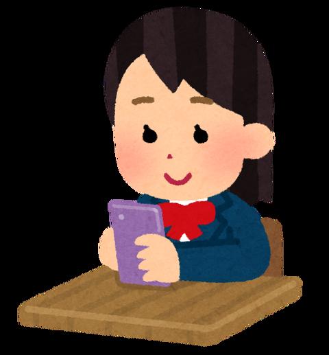 smartphone_school_blazer_girl