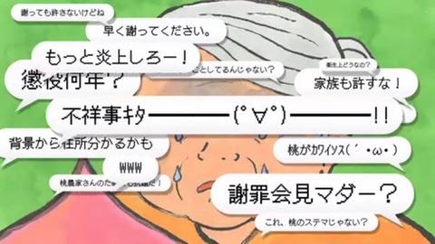 kf_momo_03