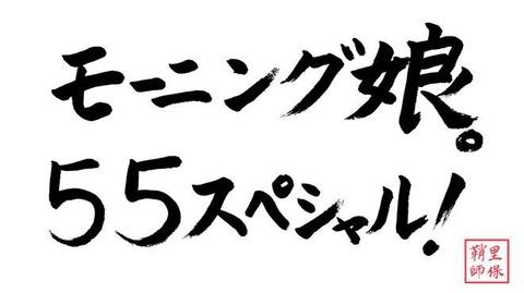 2014-04-29-18-59-37
