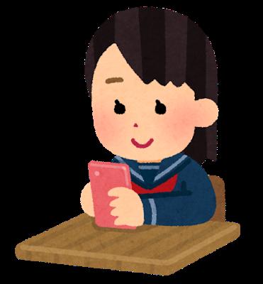 smartphone_school_sailor_girl