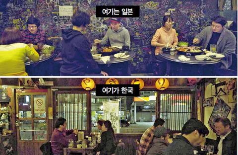 20151209-00022730-hankyoreh-000-view