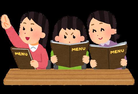 restaurant_menu_erabu