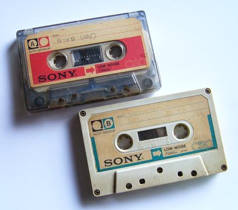 Compactcassette_sony_01