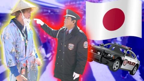 logan-paul-in-japan_1_orig