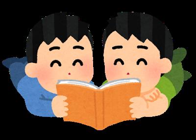 book_smile_boys