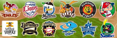 baseball_header1000_R