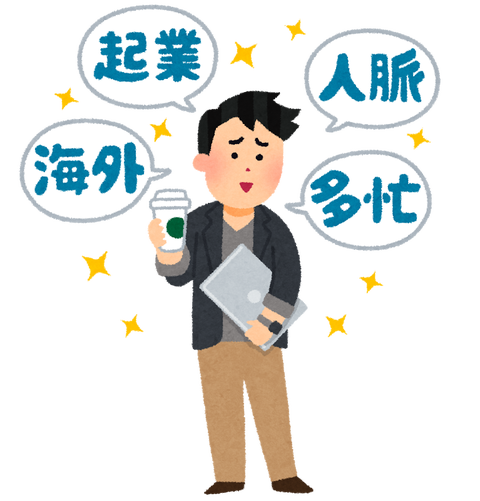 ishiki_takai-2