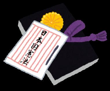 event_160525_kenpou-380x313