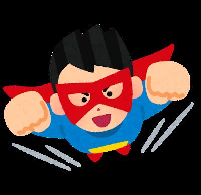 hero_man