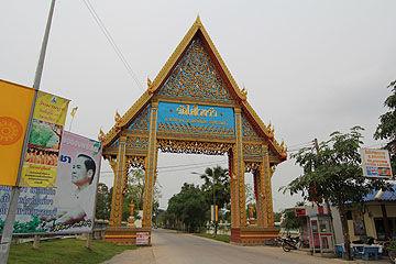 pairongwua1202_010s