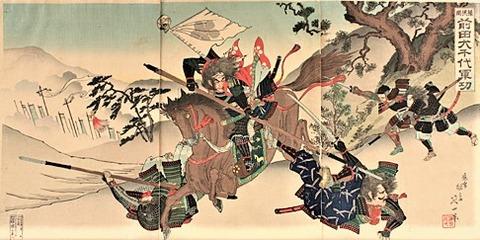 inuchiyogunkou