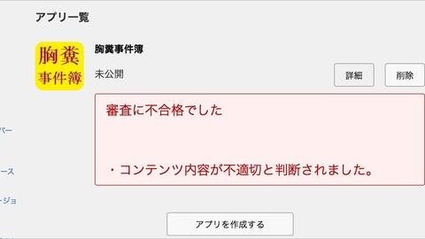 2014-04-13-09-57-28