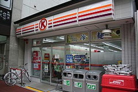 250px-Circle_K_Karasuma-Butsukouji