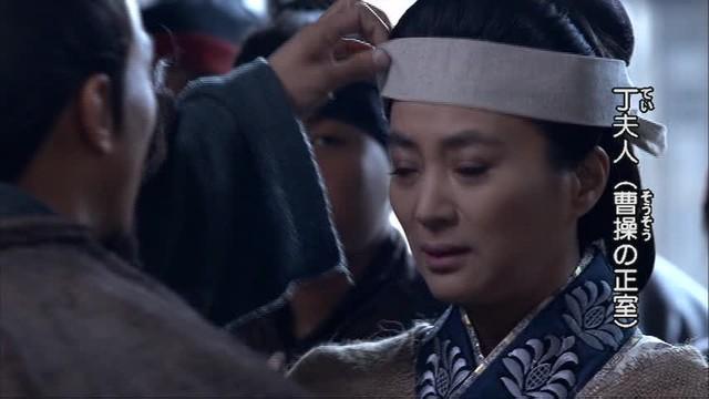 snp-00476 劉夫人の子、長男の曹昴(そうこう)です。傍らにいる卞夫人はバツの悪そうな顔を