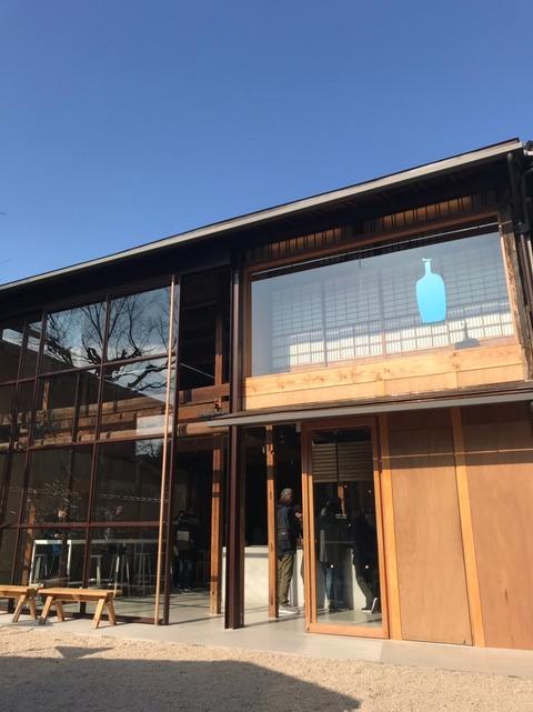 京都会議_20190119_190123_0012