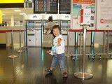 神戸空港だー!