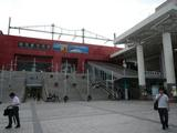 鹿児島中央駅!