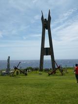 大和慰霊塔