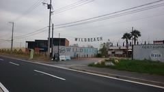 ワイルドビーチ2