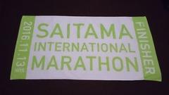 第2回さいたま国際マラソン・フィニッシャータオル