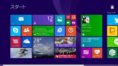 windows8.1画面