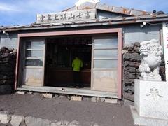 山頂の久須志神社