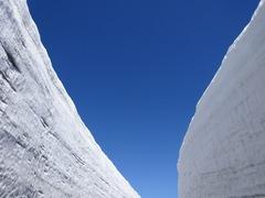 快晴の雪の大谷2