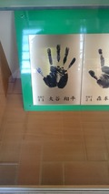 大谷翔平の手形