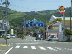 浅間温泉街入口