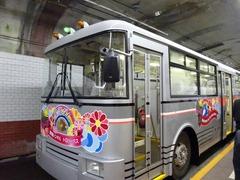 関電トンネル・トロリーバス