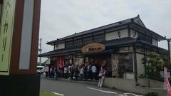 鎌倉ベーカリー