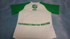 第42回鎌ケ谷新春マラソンTシャツ裏