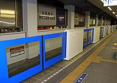 船橋駅の可動式ホーム柵(これもネットから拝借)