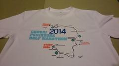 第2回銚子半島ハーフマラソン参加賞Tシャツ表