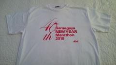 第40回鎌ケ谷新春マラソンTシャツ