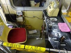 黒部ケーブルカーの運転席