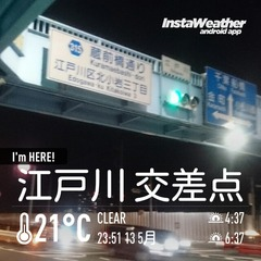 江戸川交差点2