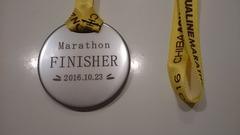 ちばアクアラインマラソンメダル②