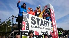 第11回湘南国際マラソンスタート地点