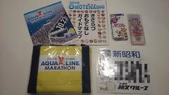 ちばアクアラインマラソン2016・郵送物中身