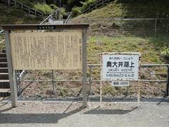 奥大井湖上駅3