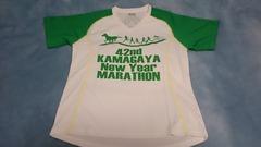 第42回鎌ケ谷新春マラソンTシャツ表