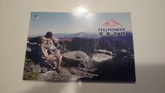 OUTLANDER 40L 登山リュック タグ1