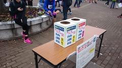東京マラソンの抽選箱